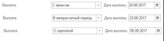 6-НДФЛ
