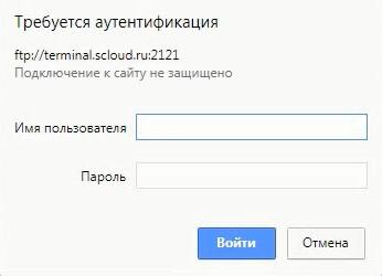 Указать логин и пароль от личного кабинета