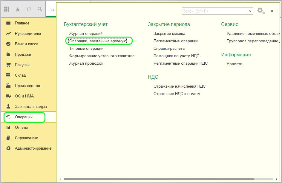 Корректировка регистров в 1с комплексная автоматизация 1с отчет продаж ежедневный
