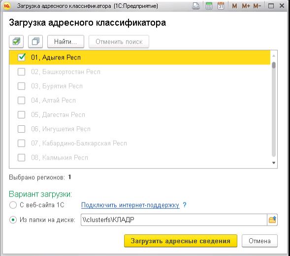 Как найти ошибки в электронной отчетности кому нужна регистрация ооо