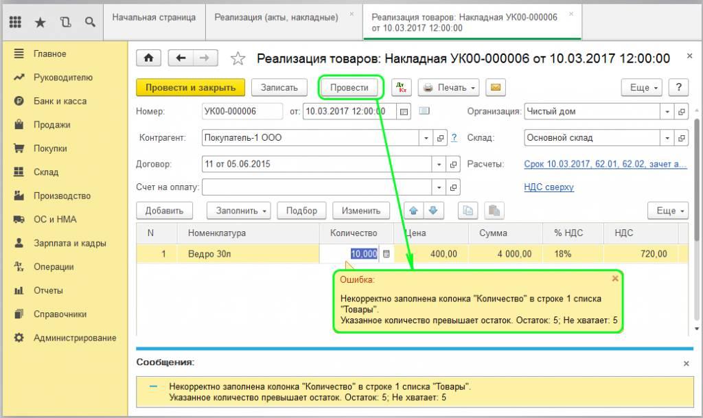 Rutor. Info:: комплексная программа. Программирование в системе 1с.