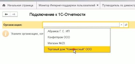 connect-17.jpg