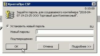 connect-23.jpg