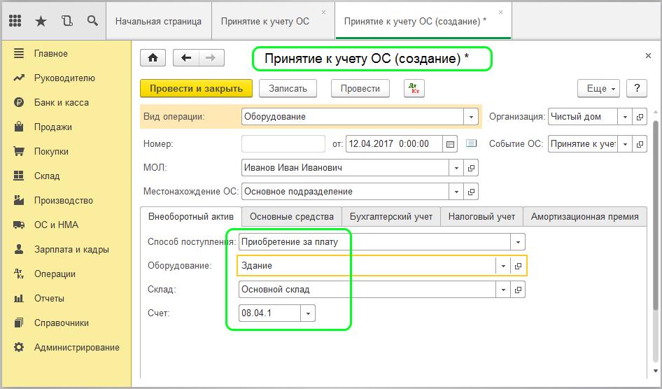 электронная отчетность сбис симферополь