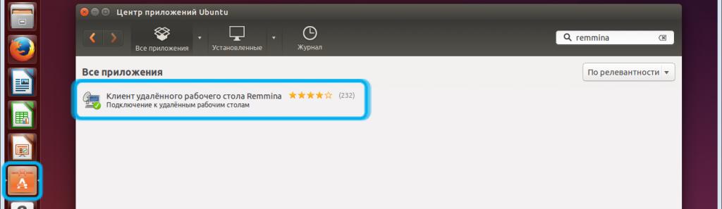 Загрузить приложение Remmina